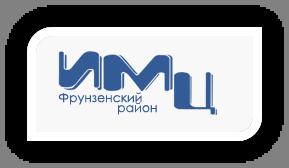 """""""ИМЦ"""" Фрунзенский район"""